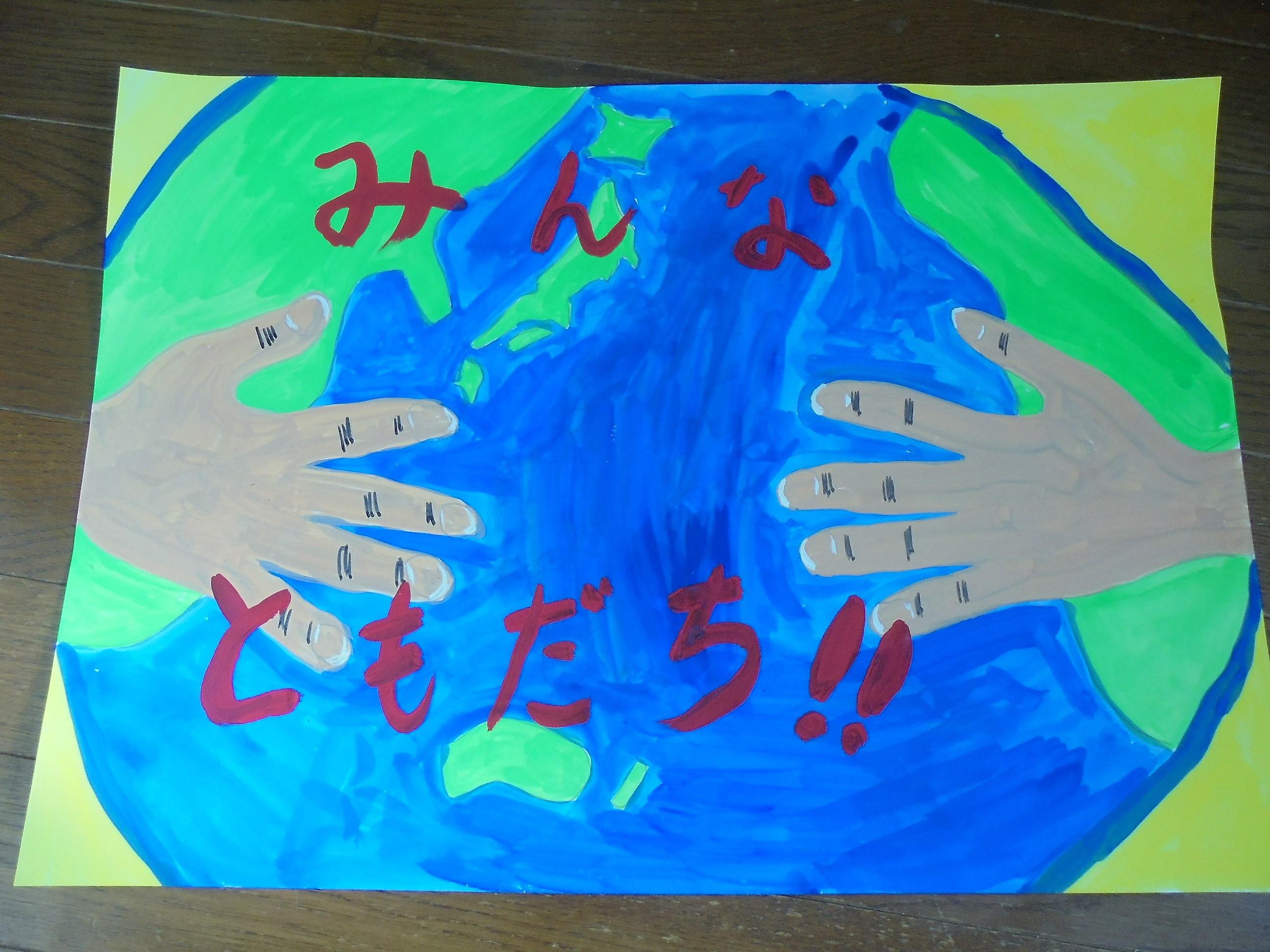 人権 ポスター 簡単 『人権ポスター』- 小学生・中学生の作品づくりの心構え