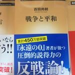 文 感想 サイド 読書 パクリ トラック